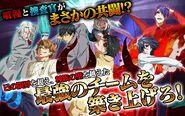 Tokyo-ghoul-game5