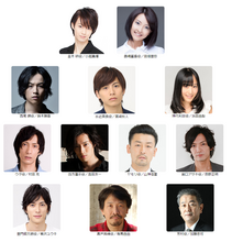 Tokyo-ghoul-stage-play-cast