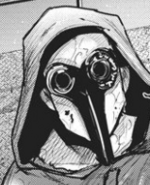 Mascara de Aogiri V2
