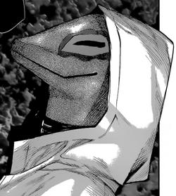 Serpent's Mask