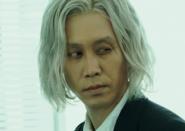 Yō Ōizumi como Kureo Mado