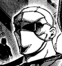 Mascara de Sumi