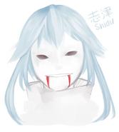 Shidu
