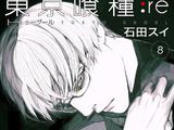 Tokyo Ghoul:re (Tom 8)
