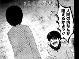 Tokyo Ghoul (Rozdział 6)