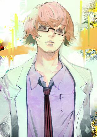 Przed Aogiri