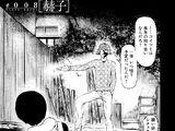Tokyo Ghoul (Rozdział 8)