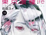 Tokyo Ghoul:re (Tom 15)