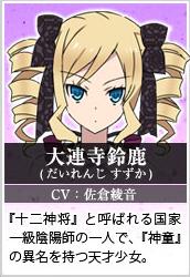 File:Suzuka.png