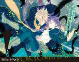 Tokyo Ravens Volume 12-04-05