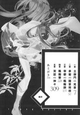 TR15-003