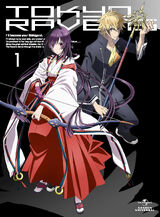 List of Tokyo Ravens Blu-ray Releases