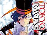Tokyo Ravens Manga Volume 10