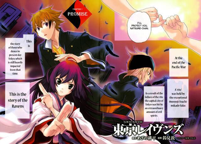 File:Tokyo Ravens v01 c01 - 002-003.jpg