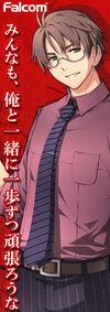 Gorou Saeki