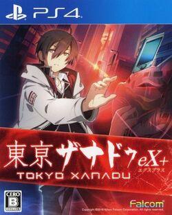 PS4 Tokyo Xanadu eX Boxart