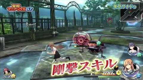 ゲーム★マニアックス 東亰ザナドゥ特集 後編