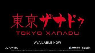 Tokyo Xanadu Launch Trailer