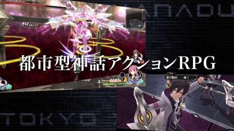 「東亰ザナドゥ」テレビCM第3弾