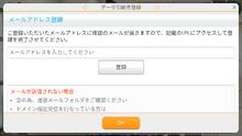 FAQ   Project Tokyo Dolls Wiki   FANDOM powered by Wikia