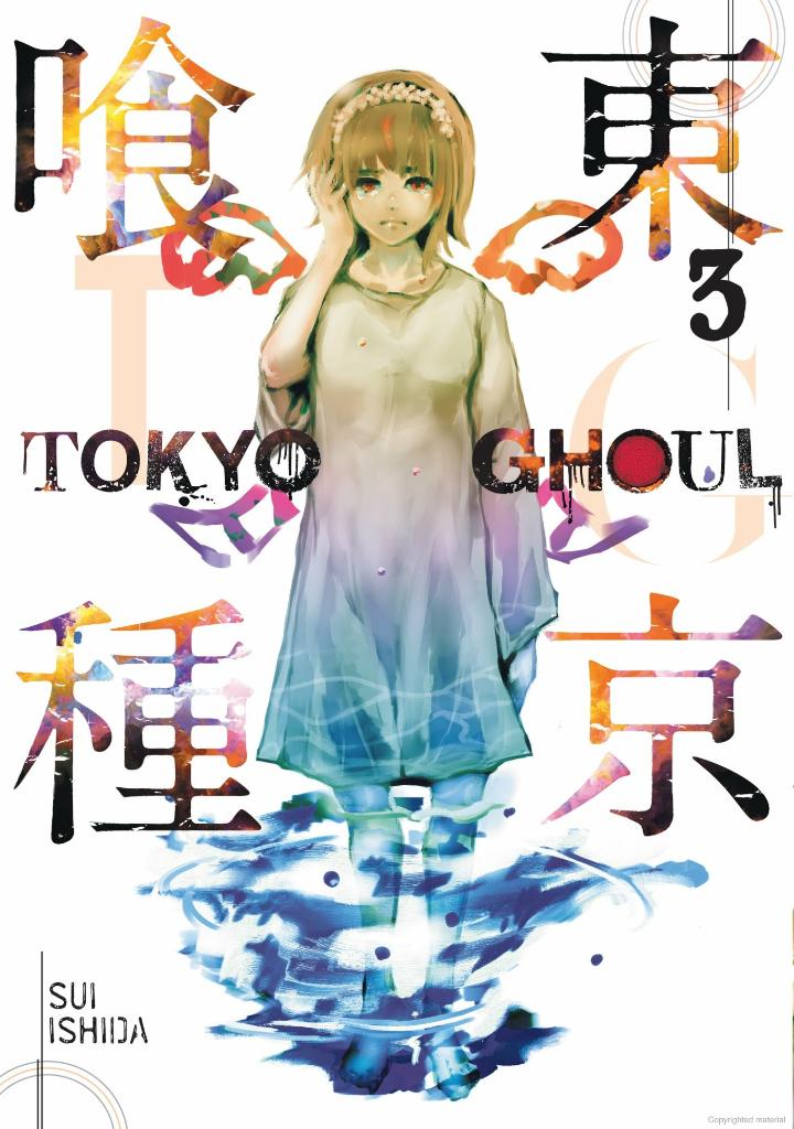 Resultado de imagen para tokyo ghoul vol 3