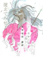 Matasaka Kamishiro and Shuu Tsukiyama Illustration for Pocky & Pretz Day 2014