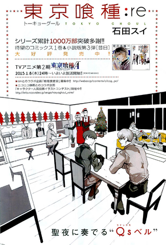 File:Re Chapter 011.png