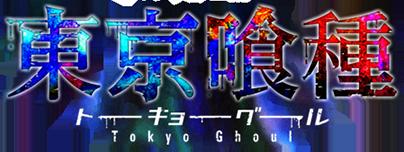 File:TG logo.png
