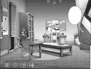 Sasaki's room
