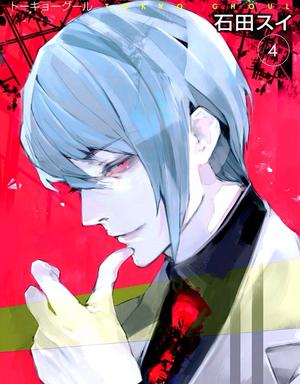 Tsukiyama re vol4
