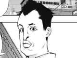 Nobu Shimoguchi
