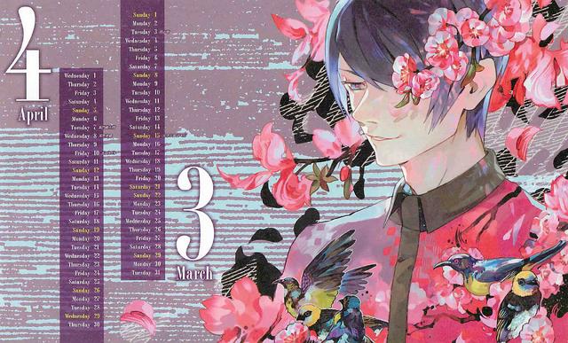 File:Special Illustration Calendar 2015 03-04.png