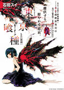 Chapter 045