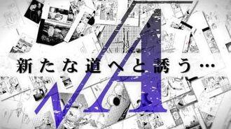 「東京喰種√A」第2期 PV第2弾