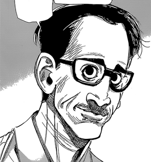 Kurei
