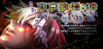 Tokyo-Ghoul-re-Call-to-Exist-830x400