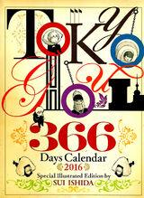 Tokyo Ghoul Flip Calendar