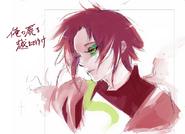 Ishidas Illustration von Kitsuto