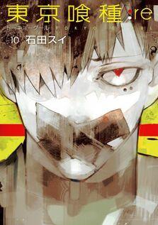 Re Volume 10
