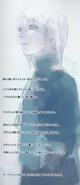 Text accompanying Kaneki's illustration for Vol 15