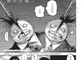 Re: Chapter 50
