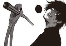 Kagune braccio scheletrico