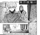 Re: Chapter 86