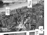 Re: Chapter 48
