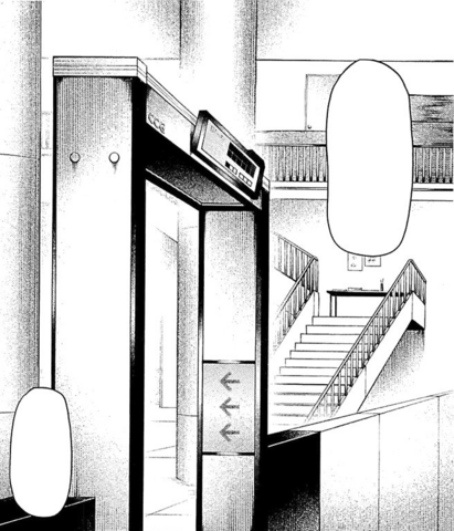 File:Rc Scan Gate.png