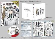 DVD-BD re 1 Package
