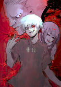 Sui Ishida Illustration on 21 Sep 2014