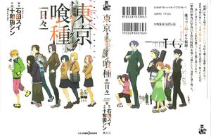 Tg novel 1