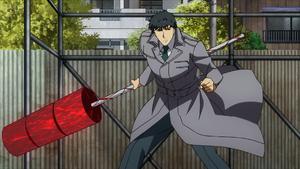 Amon's Doujima