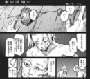Re: Chapter 115